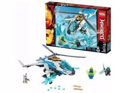 LEGO NINJAGO ShuriCopter 70673 Kids Toy Helicopter w/ Minifi