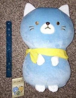 "Nyan Cafe 14"" Blue Arubaito ARBEIT Cat Plush ""Mochi"" S"